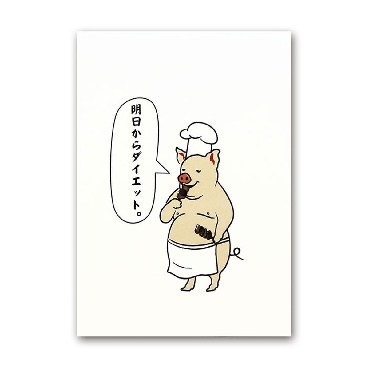 ダイエッ・・・_f0172281_06254376.jpg