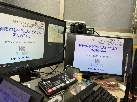 国際ビフレンダーズ大阪自殺防止センターの電話相談ボランティア継続研修_c0105280_12564449.jpeg