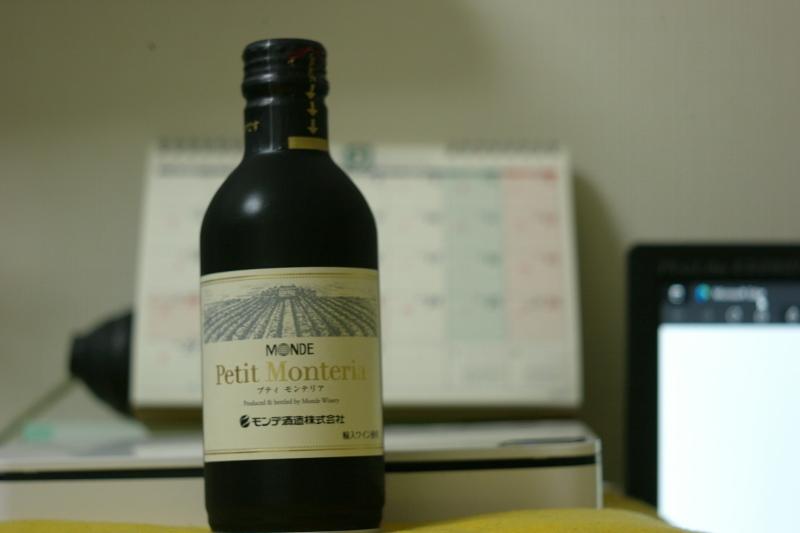 セブンで見つけた赤ワイン_b0352397_21152676.jpg