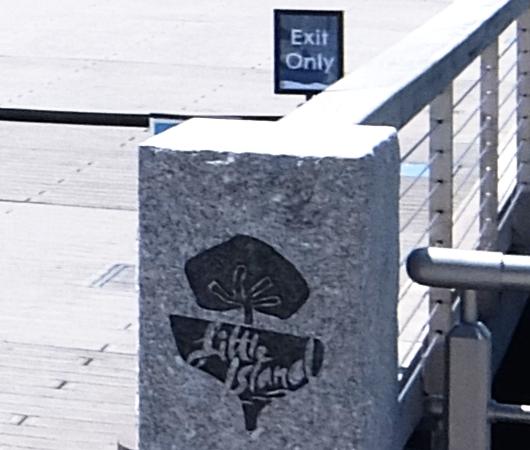 水上公園リトル・アイランドのチューリップ型コンクリート杭の建築美を愛でる_b0007805_06472299.jpg