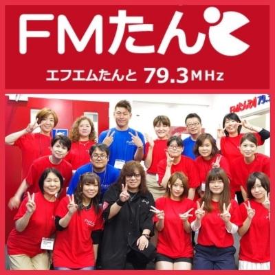 一気に冬の様な各地にふるさと福岡FMたんとから番組をお届けします☆_b0183113_14043852.jpg