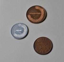 見覚えのないコイン_b0129725_13525299.jpg