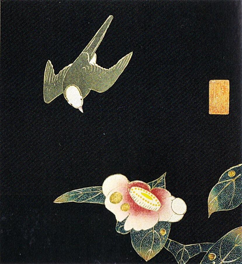 伊藤若冲 花鳥版画_c0025115_21585124.jpg