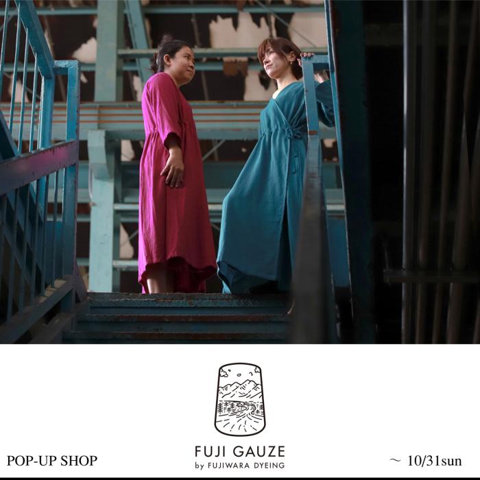FUJI GAUZE  POP-UP SHOP  autumn collection_e0295731_18080624.jpg