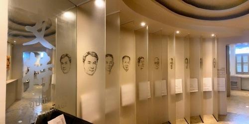 プーケット 華 博物館_f0144385_13562904.jpg