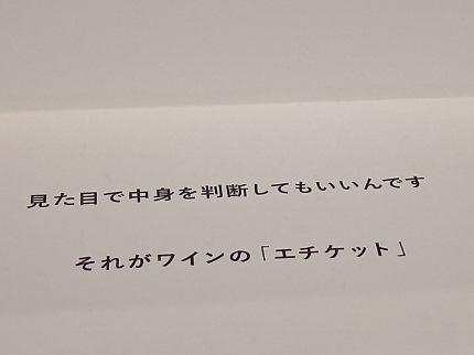 KYOTO GRAPHIE_b0122805_10523787.jpg