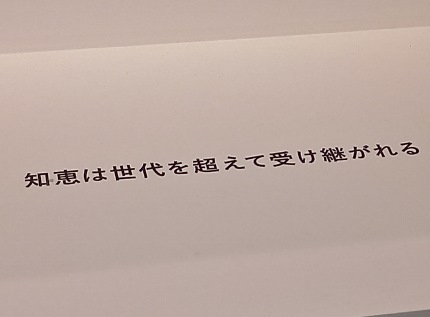KYOTO GRAPHIE_b0122805_10525252.jpg