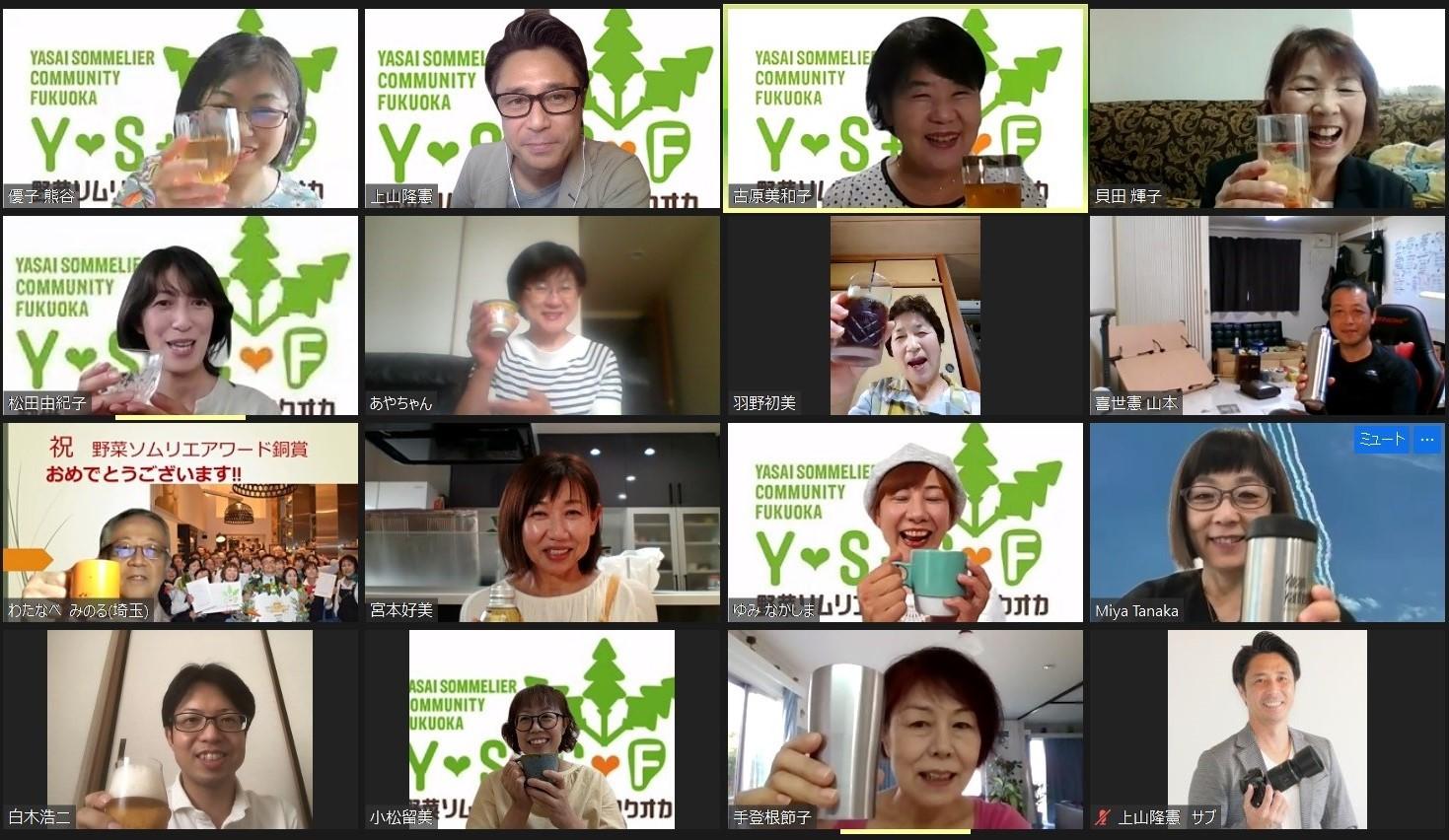 野菜ソムリエアワード銅賞を受賞された白木さんの祝賀会 イベントレポート_b0206253_22002323.jpg