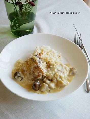全3回個別オンライン~10月レシピは鶏肉料理_f0361692_10541999.jpg