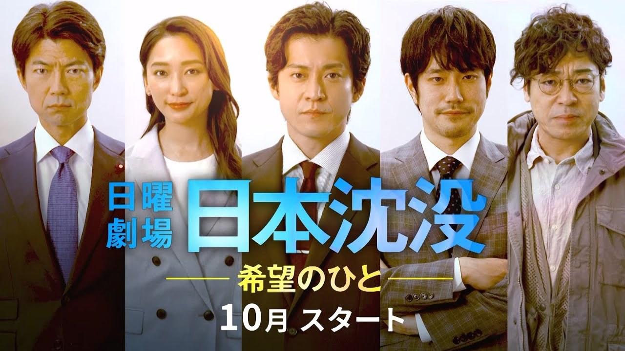 2021秋ドラマ / koba_d0135801_17370579.jpg