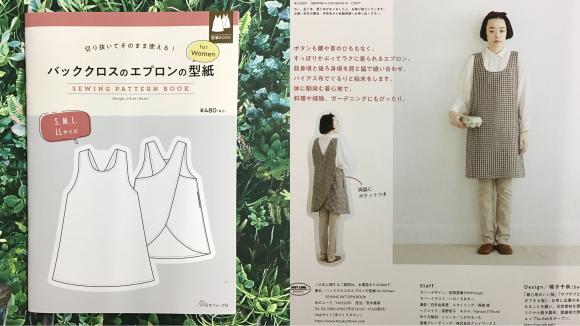 新刊本のご紹介_c0357605_11301806.jpeg
