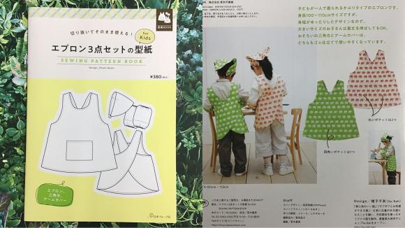 新刊本のご紹介_c0357605_11303546.jpeg