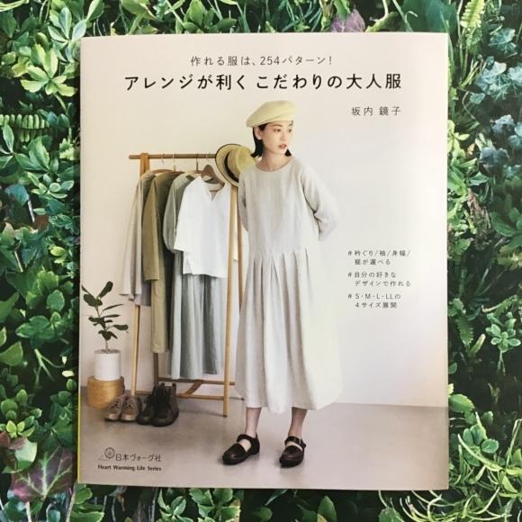 新刊本のご紹介_c0357605_11305132.jpeg