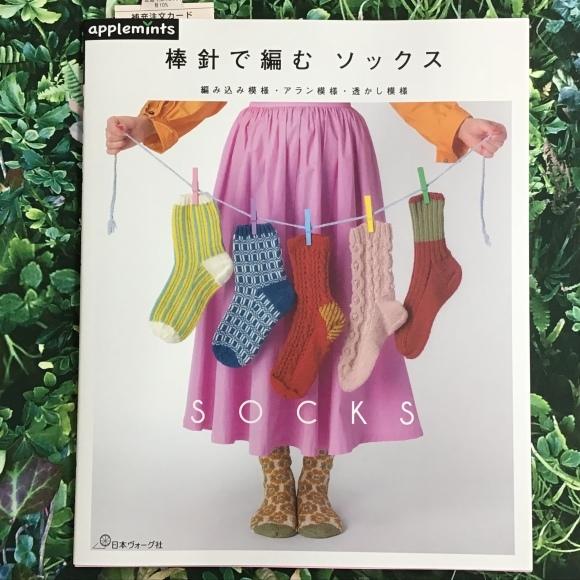 新刊本のご紹介_c0357605_11311910.jpeg