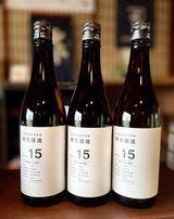 研究醸造15_b0151316_12101033.jpg