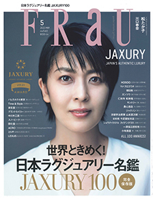 JAXURY AWARDS 2021_a0329764_11481798.jpg