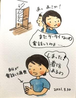 私の記憶力大丈夫だろうか_f0072976_23093909.jpeg