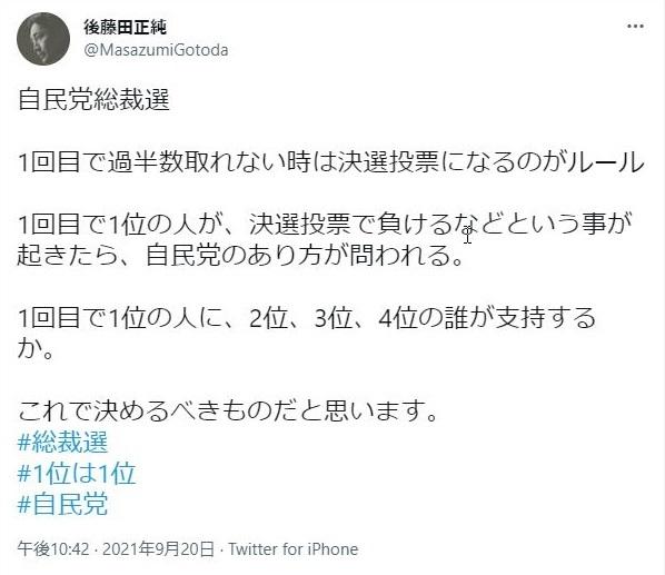 菅総理、お疲れ様でした。_d0044584_09320815.jpg
