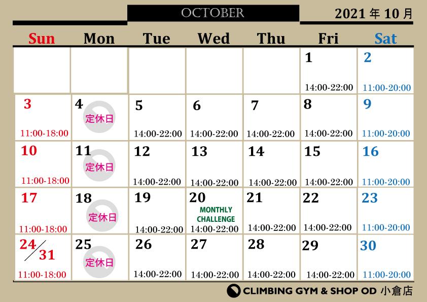 10月營業カレンダー_b0242198_14233496.jpg