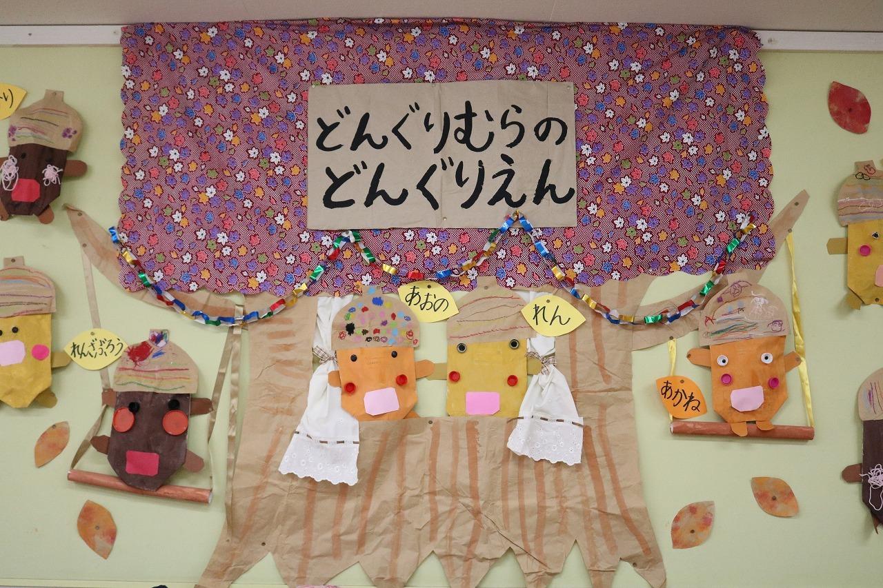 10月1日の活動_e0213130_16441256.jpg