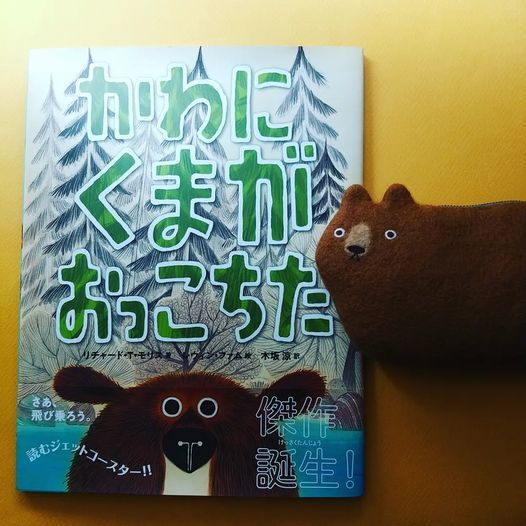 #やっぱりくまさん、スタート! and  #嵯峨嵐山文華館 と #福田美術館 行って思ったこと!_f0129557_14321478.jpeg