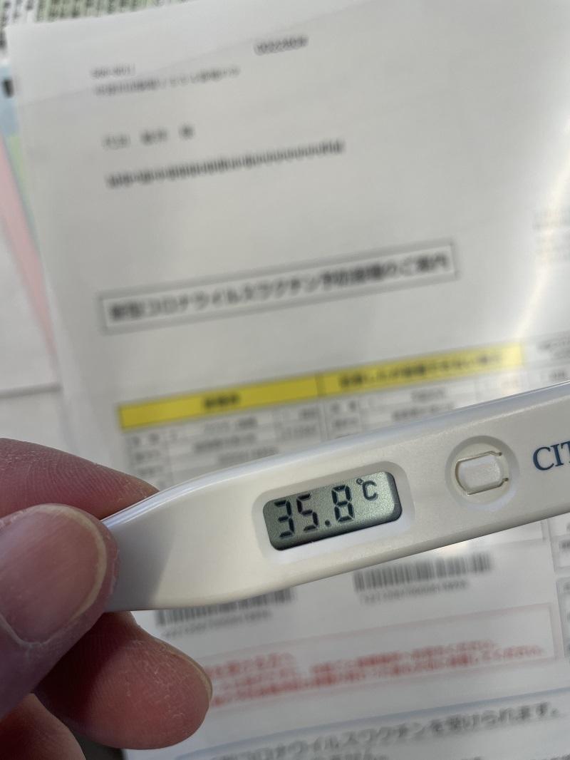 ワクチン_f0076731_20134995.jpg