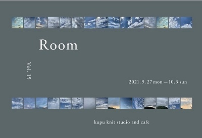 Room vol.15 明日まで_d0113636_11140251.jpg