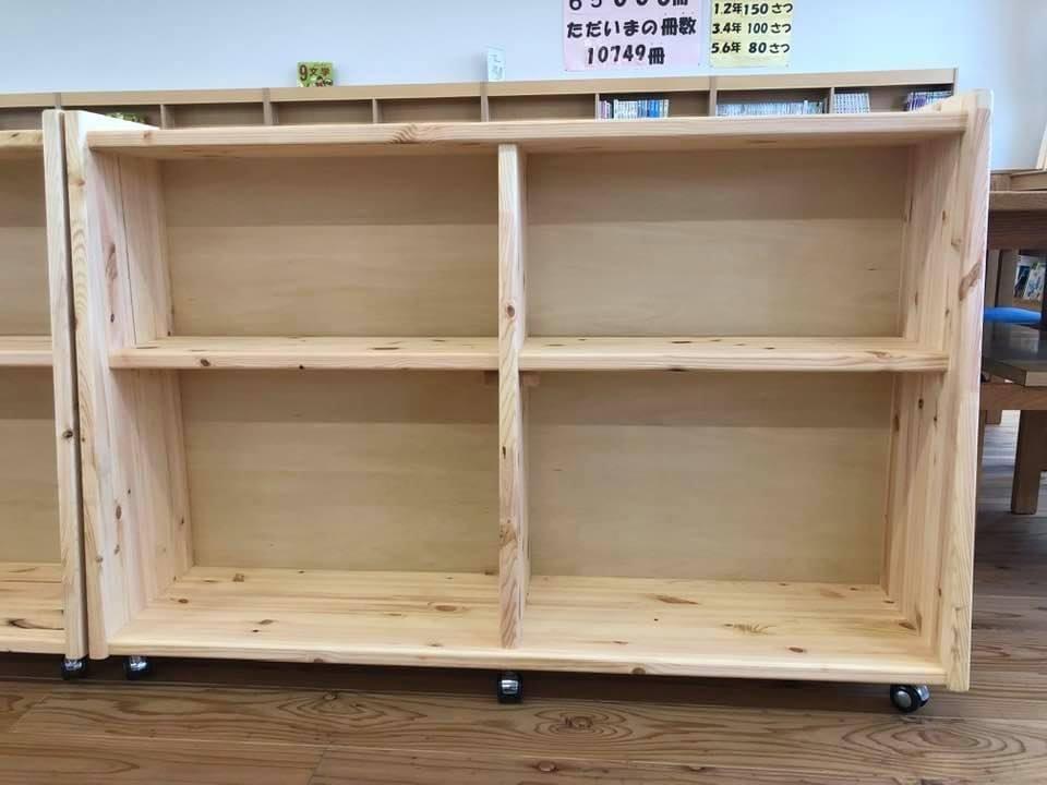地元の小学校に書棚を納品しました。_e0036108_12470460.jpeg