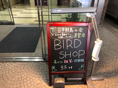 ~お散歩シリーズ~ 西五反田・目白編_b0177982_22001281.jpg