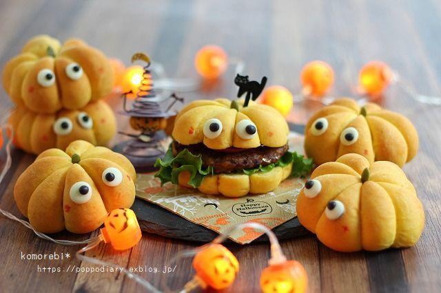 魔法をかけられたかぼちゃパン(*^^*)_a0134594_14030065.jpg