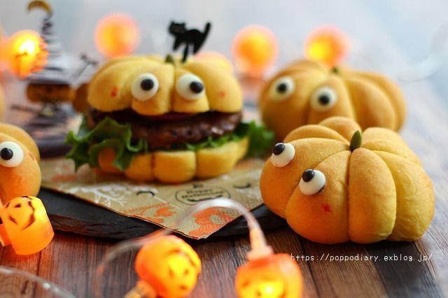 魔法をかけられたかぼちゃパン(*^^*)_a0134594_14042827.jpg