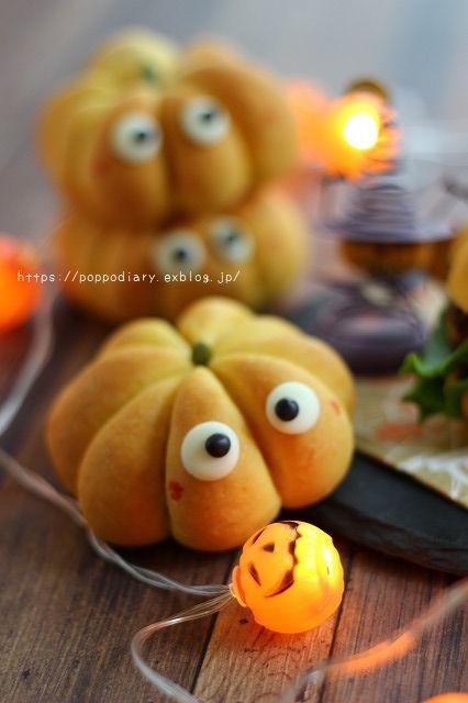 魔法をかけられたかぼちゃパン(*^^*)_a0134594_14073992.jpg