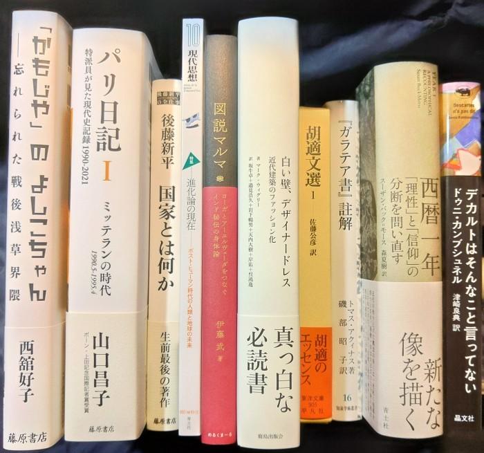 注目新刊:バック=モース『西暦一年』青土社、ほか_a0018105_00313499.jpg