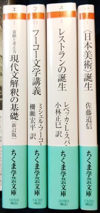 注目新刊:バック=モース『西暦一年』青土社、ほか_a0018105_00323640.jpg