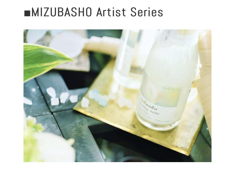 ママも飲みやすい、おしゃれに楽しむ日本酒_d0339705_17474617.jpg