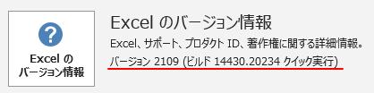 クイックアクセスツールバーの一覧の表記が「Undo」「Redo」に_a0030830_08411060.png