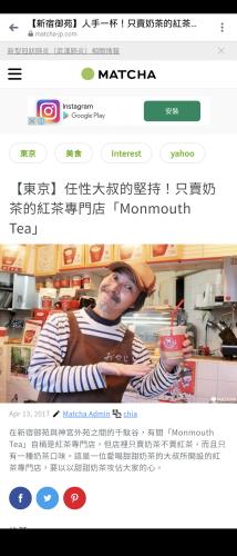 「黄さん」_a0075684_08503138.png