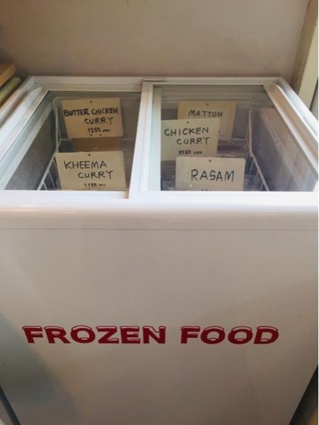 ガネーシュの冷凍カリーは鎌倉・DAILY by LONG TRACK FOODS様で購入できます。_e0145685_18064979.jpg