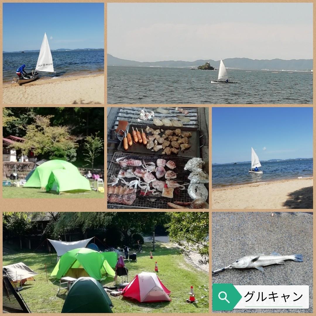 キャンプ日和_b0235586_20060617.jpg