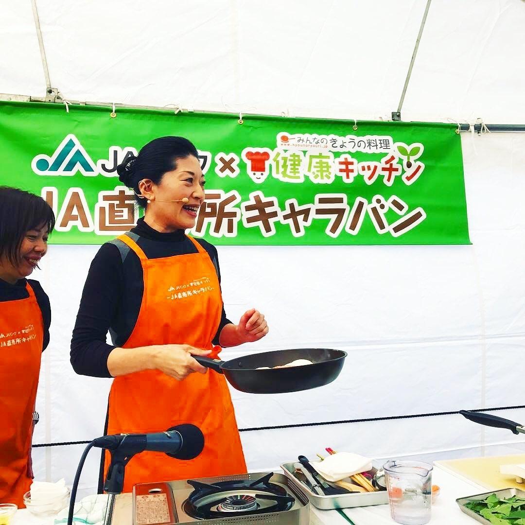 『日本の食材ベストレシピ100』_c0122889_14013746.jpeg