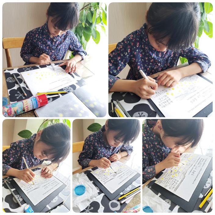 娘の新しい挑戦…『蛍』_d0224894_01483929.jpg