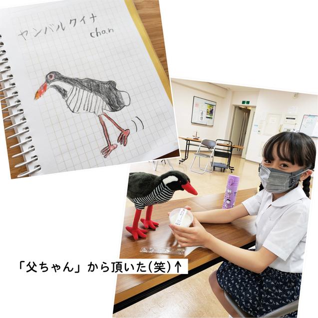 娘の新しい挑戦…『蛍』_d0224894_03362132.jpg