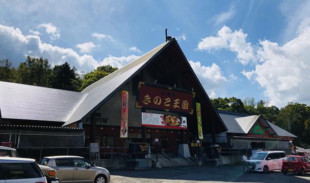 北海道ダイナ&FXR会 ツーリング 20211003_c0226202_18365689.png