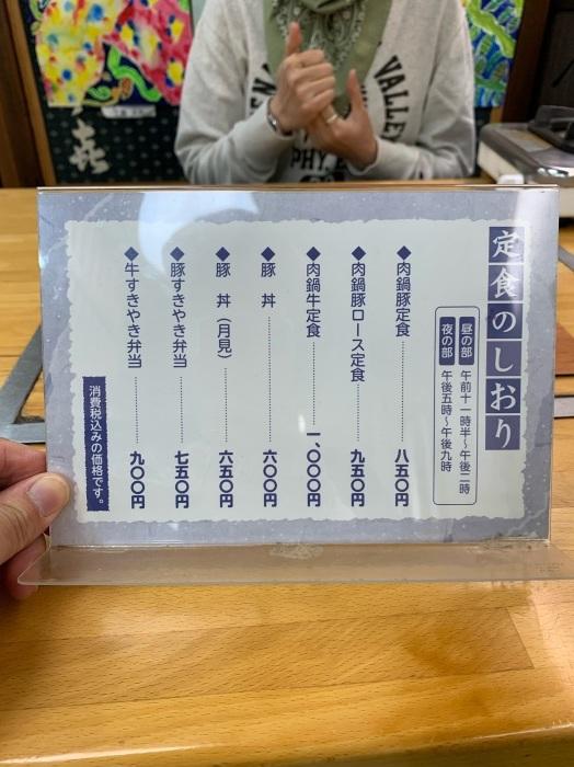 北海道ダイナ&FXR会 ツーリング 20211003_c0226202_18372950.jpeg