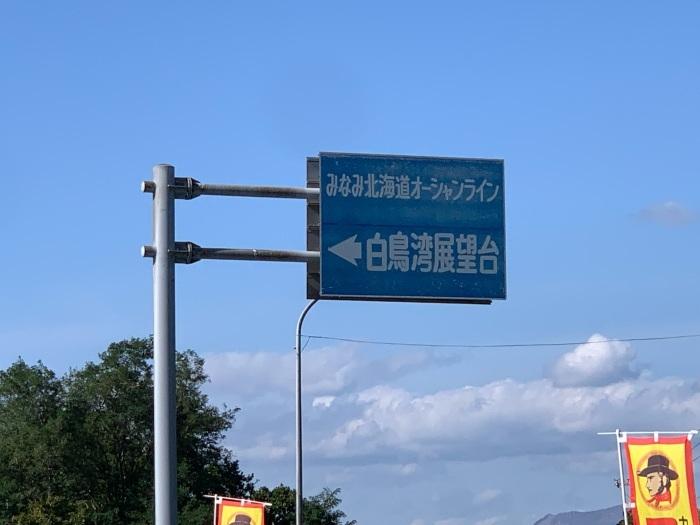 北海道ダイナ&FXR会 ツーリング 20211003_c0226202_18374746.jpeg