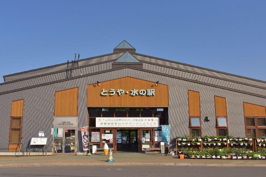 北海道ダイナ&FXR会 ツーリング 20211003_c0226202_18382982.jpg