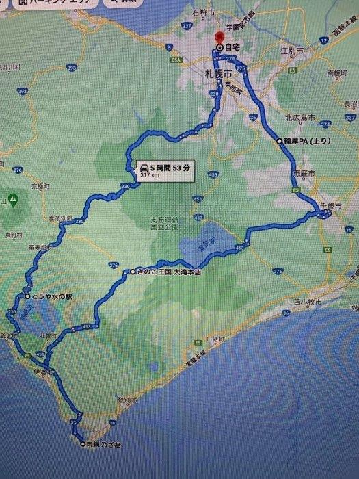 北海道ダイナ&FXR会 ツーリング 20211003_c0226202_18383808.jpeg