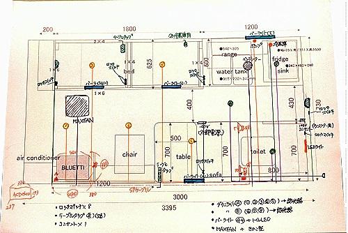 【NV350キャラバン】 キャンピングカーへの道[5] 電装品の配線関係_a0282620_21515695.jpg