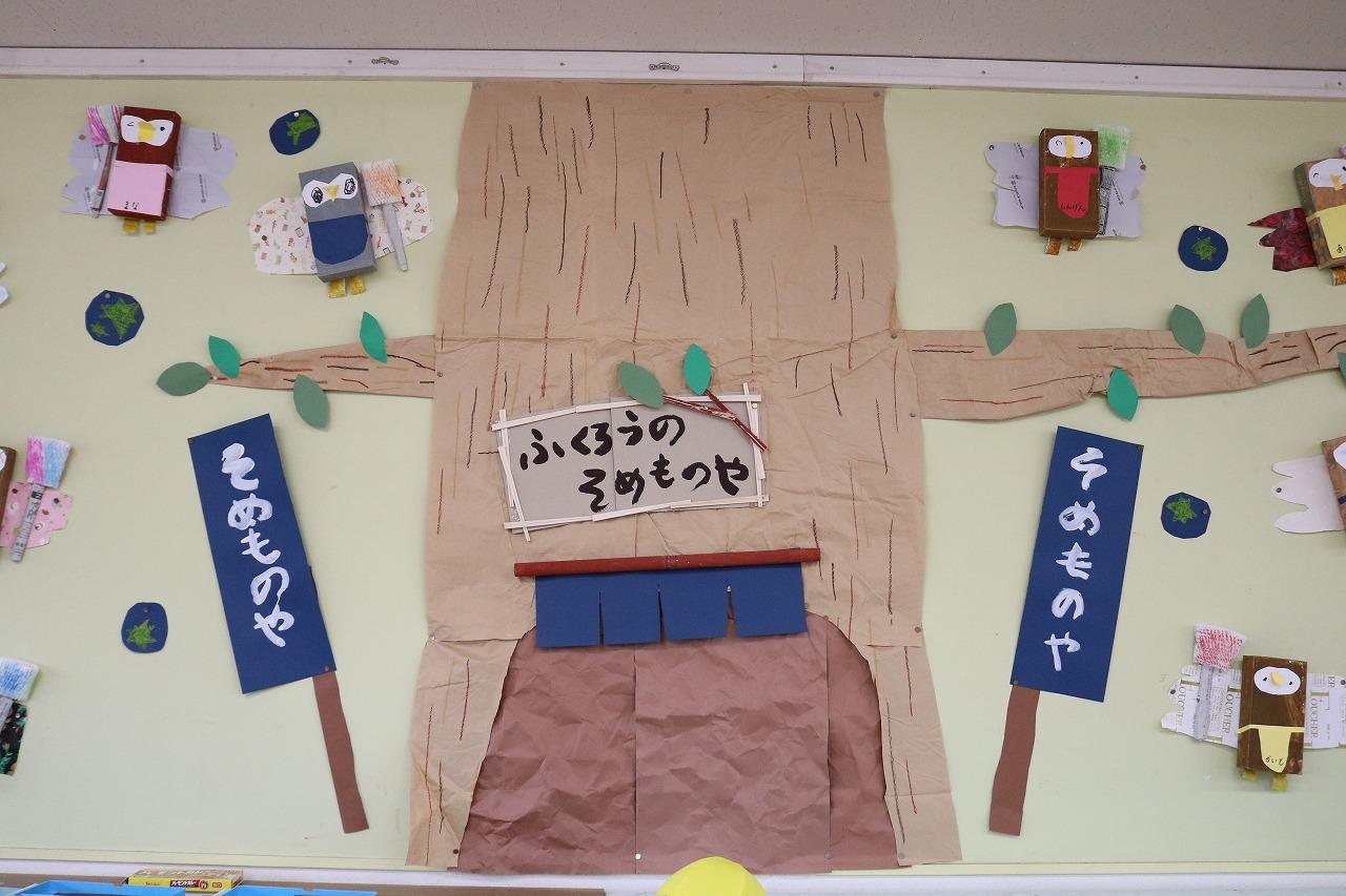 10月5日の活動_e0213130_14151001.jpg