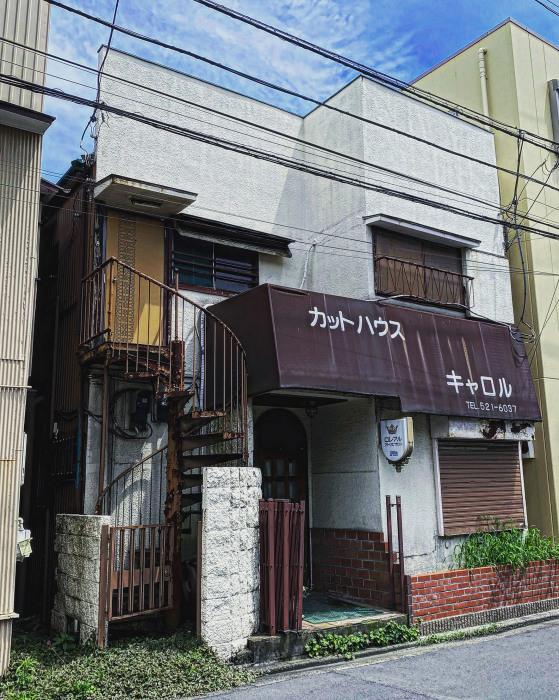 横浜市鶴見区生麦 / iPhone 11_c0334533_17113308.jpg